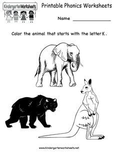 Kindergarten Printable Phonics Worksheets