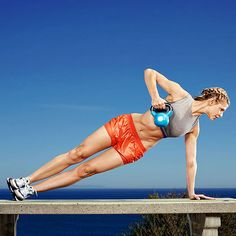 Slimmer in 7 Days: Side Plank Row