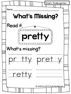 Many ideas to develop a guided reading lesson. This sight words activity focuses on VISUAL MEMORY...