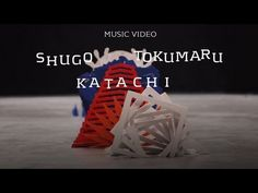 "Shugo Tokumaru - ""Katachi"" (Official Music Video)"
