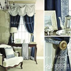 blue and white curtain