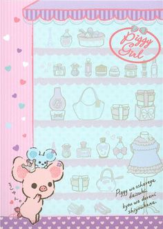 pink Piggy Girl glitter Memo Pad with pig & hearts 5