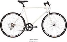 Tokyobike Sport 9S - ...or white...