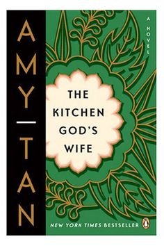 """""""The Kitchen God's Wife"""" by Amy Tan"""