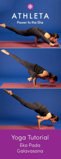 Have fun with arm balances