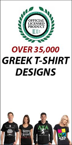 To order a custom proof for any shirt idea that you have, please email us at prographics.sportswear@gmail.com or call/ text us at 919-473-3521 (919 GREEK21). To search 35,000 designs and find the perfect one for your chapter, visit our site at http://www.greekt-shirtsthatrock.com/.