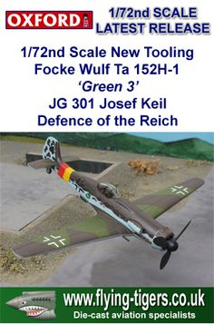 AC028 New Tooling 1/72nd Scale Focke Wulf Ta 152H-1 'Last Talons of the Eagle' - Magnificent new release, which will delight Luftwaffe fans!