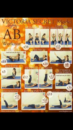 Very intense ab workout... I am feeling the burn!
