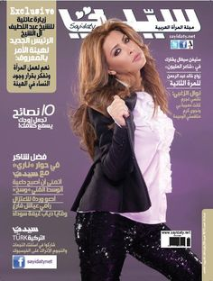 Nawal Al Zoghbi the best Arab singer of the year 2011 on the front cover of Sayidaty Magazine 1612