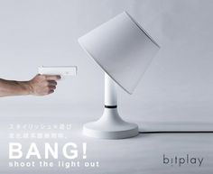 Cool stuff ~  Gun Lamp Lets You Shoot The Light Out