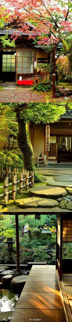 serene Japanese gardens