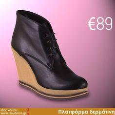 Τώρα €89!  shop online >> http://www.styledropper.com/tsouderos?pid=15820=el    Πλατφόρμα δερμάτινη καφέ ή μαύρη με κρεπ σόλα, Fifth Avenue.  Με πλατφόρμα 10,5 cm και φιάπα 2cm