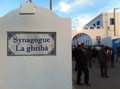 """For decades, the Jews of Djerba have hosted a pilgrimage to La Ghriba synagogue on the minor holiday of Lag B'Omer. The event is referred to in Hebrew as a """"Hiloula"""", the annual custom of traveling to the burial sites of revered spiritual leaders."""