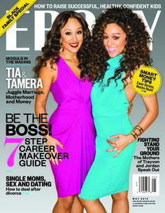 Tia & Tamera for Ebony