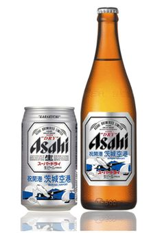 Asahi. Japanese beer. Best enjoyed with Wasabi nuts :)