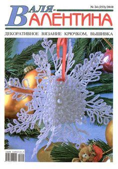 REVISTAS DE MANUALIDADES Free: Revista navideña de crochet