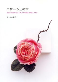 Corsage with Petal Dye - Japanese craft book