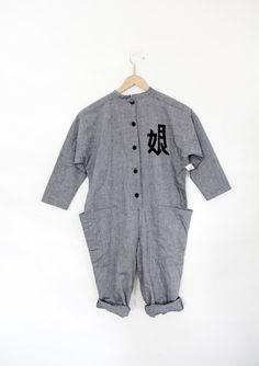 Vintage jumpsuit / NOS gray pant jumper / children's playsuit / by nemres