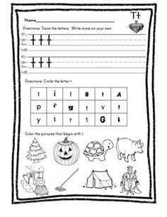 FUNdations on Pinterest | Writing Papers, Kindergarten Units and Phon ...