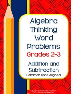 After many requests for my word problem sets for grades 2-3, the first has arrived!  This set of 20 problems (in 3 formats, like all my other sets!) asks students to determine whether or not to add or subtract--and then figure out what the missing number is.  Real world problem solving...and tons of flexibility for teachers.