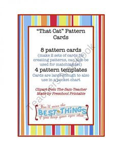That Cat Pattern Cards 2 freebie