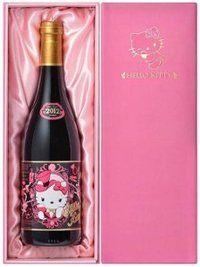 Hello Kitty Beaujolais Nouveau 2012 limited gift box