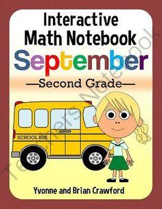 September Interactive Math Notebook Hands-On Second Grade Common Core from Yvonne Crawford on TeachersNotebook.com -  (86 pages)  - September Interactive Math Notebook Hands-On Second Grade Common Core