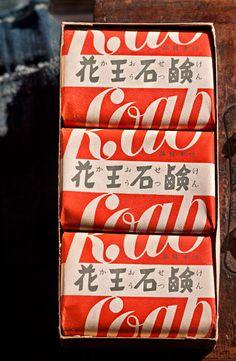 Kao soap packaging designed by Hiroshi Hara.