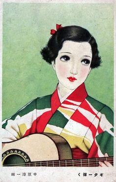 'Play Guitar'   1930s Japanese postcard
