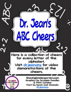 I love doing celebratory cheers with my class!  NEW Dr. Jean ABC Cheer cards... one cheer for each letter of the alphabet. FREE download!