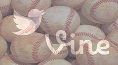 Best Uses of Vine App in Sports