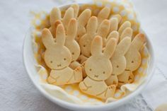 Simply So Good: Miffy Petit Beurre
