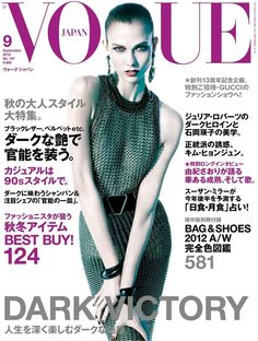 Vogue Japan Karlie Kloss photo: Mikael Jansson