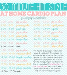 30 Minute HIIT Style At Home Cardio Plan #fitness #workout