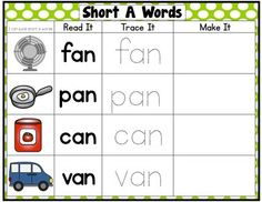 Great word work center! Students will read the word, trace the word, and then make the word using magnetic letters or play-doh.