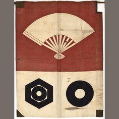 Bonhams 1793 : A set of thirteen battle standards Edo period, late 18th century