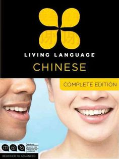 Living Language: Chinese (complete dition)
