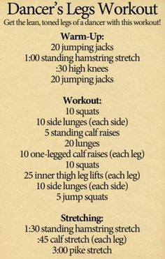 Dancer's leg workout