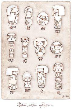 乌克兰画家的手绘小本子,How to Draw , Study Resources for Art Students , CAPI ::: Create Art Portfolio Ideas at milliande.com, Art School Portfolio Work ,Whimsical, Cute, Kawaii,Doll.Girls,Kokeshi,Drawing