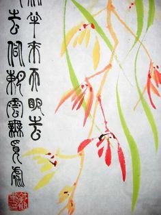 """蘭 (""""Lan"""") - ORCHID  Ink & Color on Xuan"""