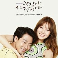 It's Okay, That's Love OST Part. 11 | 괜찮아, 사랑이야 OST Part. 11 - Ost / Soundtrack, available for download at ymbulletin.blogspot.com