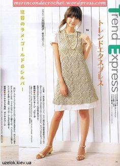 Dress/tunic - full diagrams