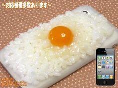 egg on rice    http://calamel.jp/%E3%80%90iPhone%E4%BB%A5%E5%A4%96%E3%81%AE%E6%A9%9F%E7%A8%AE%E3%82%82%E5%AF%BE%E5%BF%9C%21%21%E3%80%91%E5%8D%B5%E3%81%8B%E3%81%91%E3%81%94%E9%A3%AF%20%E9%A3%9F%E5%93%81%E3%82%B5%E3%83%B3%E3%83%97%E3%83%AB%E2%80%A6/item/25363413