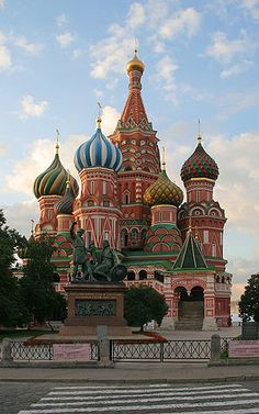 Saint Basil's Cathedral, Red Square (Moscow).  Erected in 1555-61, secularized in 1929 & now property of the Russian Federation.