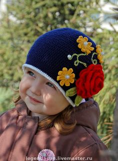 ADORABLE!   Crochet golden hat with flowers!