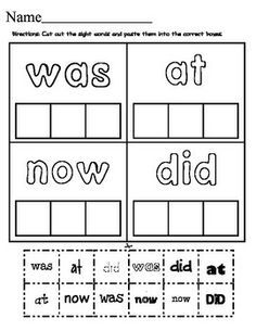 Sight Word Make a Match!  Color the sight word, cut and paste the sight words to match!  I LOVE how the different fonts help students read and recognized words in a variety of printed and published styles!