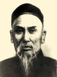 Yang Lu Chan Founder of the Yang Style of Tai Chi Chual