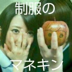 乃木坂46 (nogizaka46)  Matsumura Sayuri (松村 沙友理)  Hashimoto Nanami (橋本 奈々未)  ~  Seifuku no Ringo (/^O^)/ ♥ ♥ ♥ ♥ ♥ ♥ ~ i love this otp so much ♥ ♥ ♥ ♥