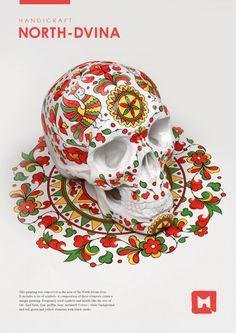 skulls, folk art, painting art, russian folk, sasha vinogradova, art posters, skull art, paintings, folk style