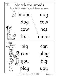 Matching words #1 - Worksheets & Activities | GreatSchools